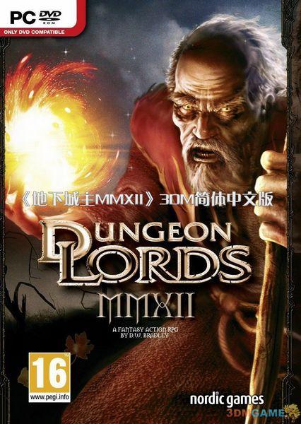 3DMGAME制作《地下城主MMXII》简中汉化版发布