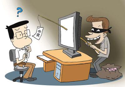 <b>老毛子威武 俄国连续两年成全球网络安全风险之最</b>