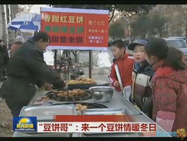 石家庄豆饼哥上央视感动网友 一个豆饼情暖冬日