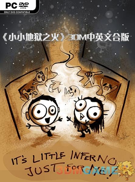 <b>小清新游戏《小小地狱之火》免安装中英文合版下载</b>