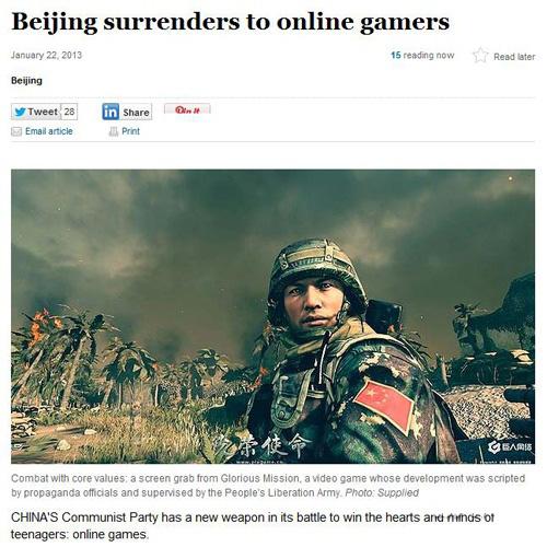 外媒撰文吐槽《光荣使命》 用游戏让玩家忠诚于党