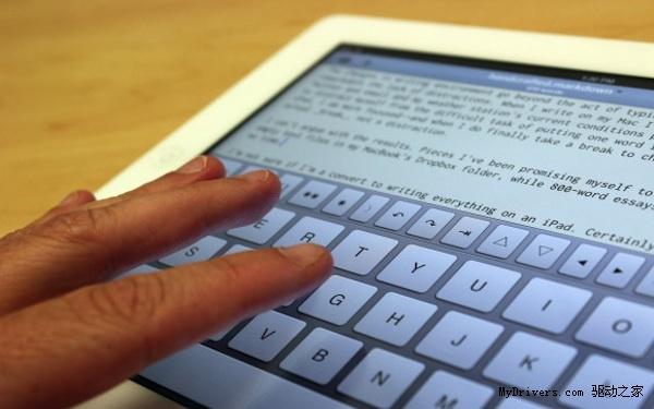 7000多元的iPad你买吗?容量增加值得这个差价?