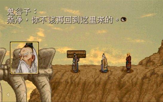 美好回忆来了 《轩辕剑2》及枫之舞确认将登陆iOS