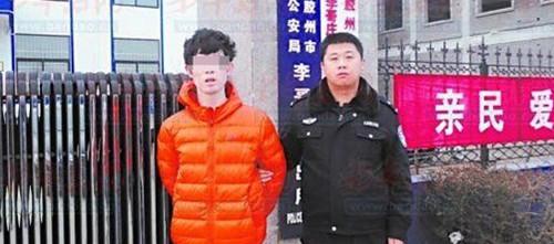 """<b>24岁男青年玩网游""""练""""成黑客 骗取钱财数十万</b>"""