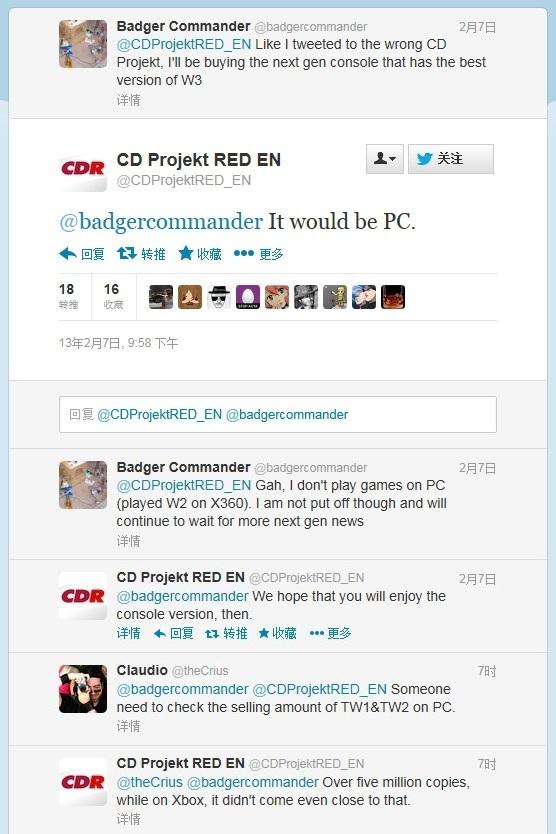 <b>下代主机不如PC?开发商称《巫师3:狂猎》PC版最佳</b>