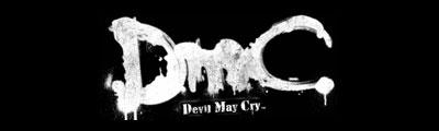 《鬼泣5》DLC《维吉尔的陨落》最新细节和首批截图