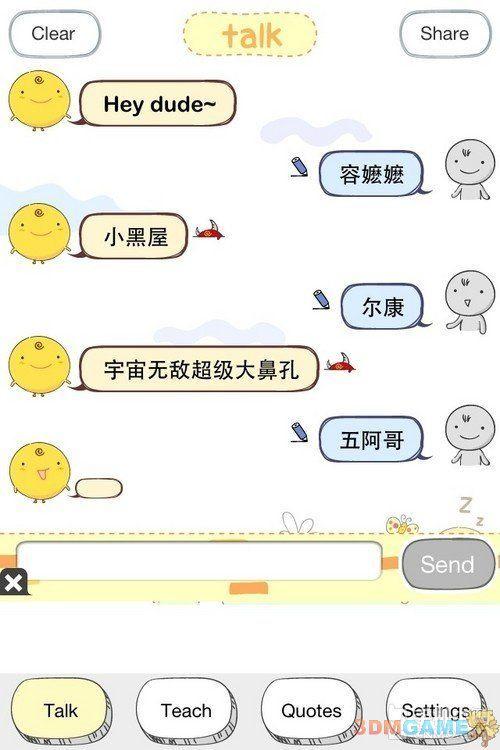 """小黄鸡爆红网络 号称能能治屌丝""""寂寞空虚冷"""""""