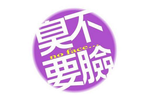韩国称韩国祖先创造汉字 并将申请世界文化遗产