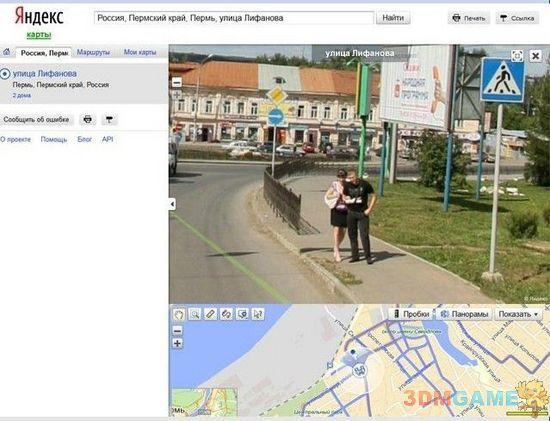 悲催 俄罗斯女子使用街景地图意外发现男友偷情