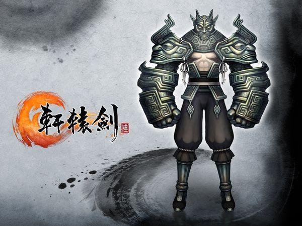 解密青铜战甲 国产巨作《轩辕剑6》全新势力登场