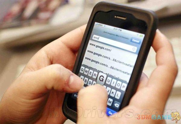 调查显示:用户每年23天/一辈子4年花在手机上