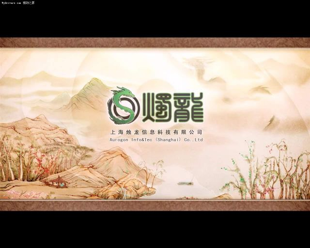 <b>《仙剑奇侠传4》原主创团队新公司烛龙RPG游戏宣传动画曝光</b>