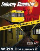 地铁世界第二辑:柏林