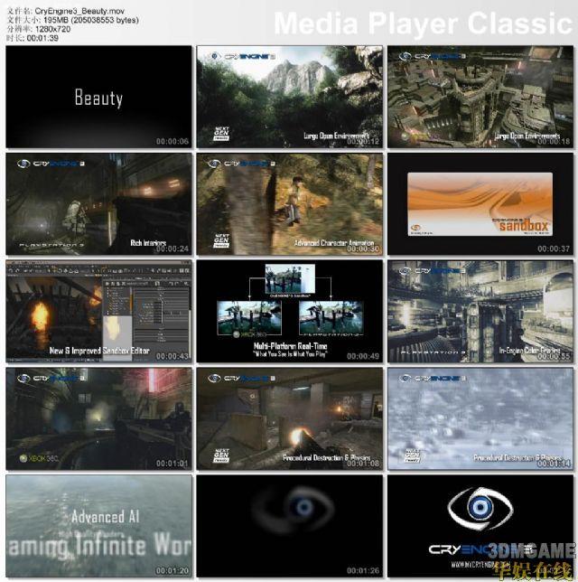 CryENGINE 3引擎开放授权 最新精彩宣传片