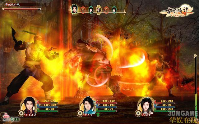 剑舞流光 《古剑奇谭》战斗系统正式公布