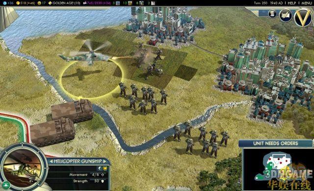 《文明5》正式版发售之前将有demo发布