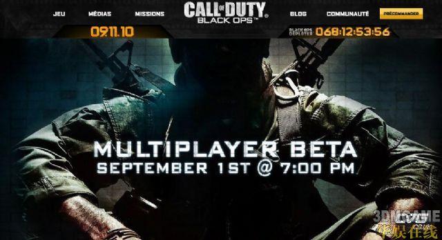 《使命召唤7:黑色行动》将会有Xbox 360独占beta?