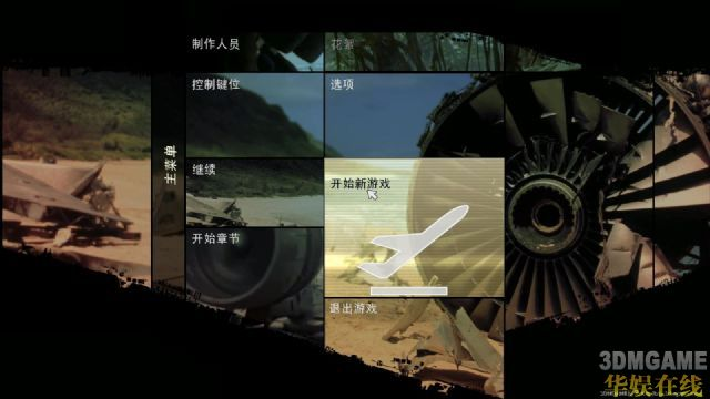 《迷失:穿越多莫斯》简体中文破解版发布