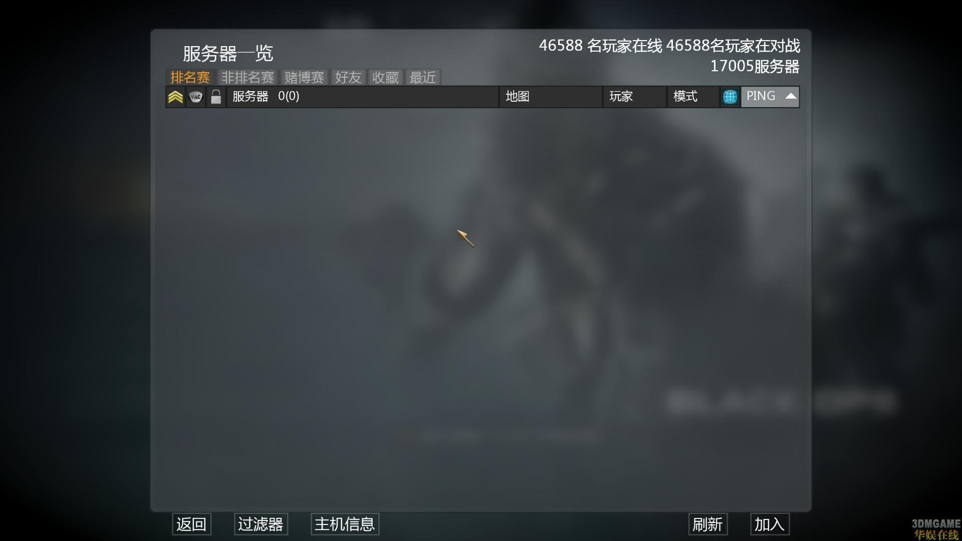 《使命召唤7:黑色行动(Call of Duty: Black Ops)》