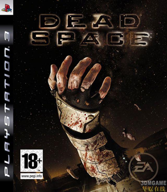 死亡空间系列制作组--Visceral Games的前世今生