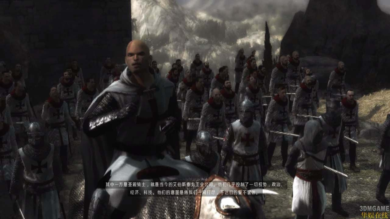 《刺客信条:兄弟会(Assassins Creed: Brotherhood)》-3-16