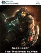 战神格尔沙普:怪物猎人