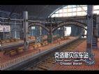 《英雄传说:零之轨迹(Eiyuu Densetsu: Zero no Kiseki)》