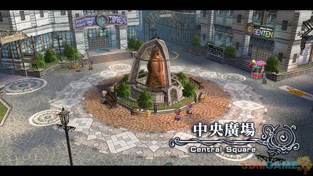《零之轨迹》特典版公开 中文版即将推出