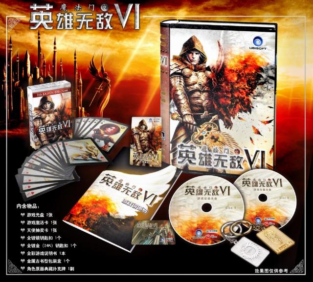 调查显示:2015年盒装版将被数字版游戏下载超越