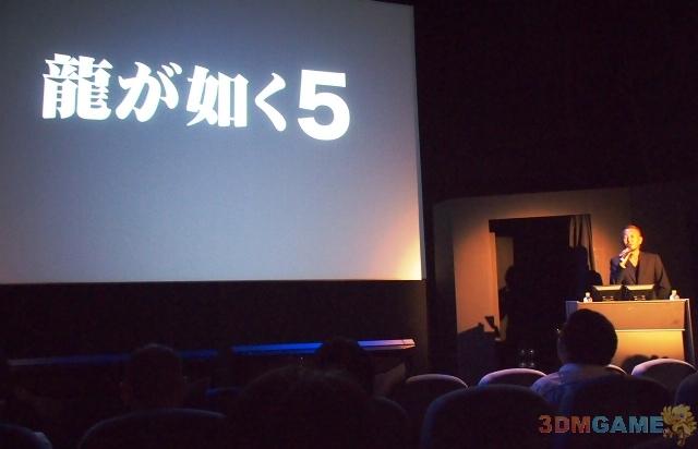 《如龙5》对夜店小姐钟爱有加 日本全国选拔应援