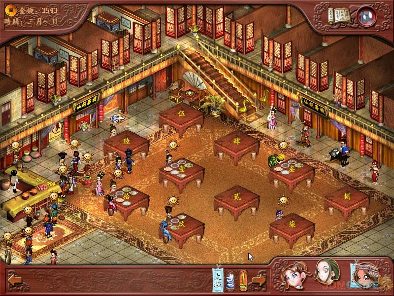 仙剑客栈2_永不过时的经典电脑游戏:仙剑客栈(2001)