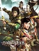三国群英传7:枭雄再起 简体中文免安装版
