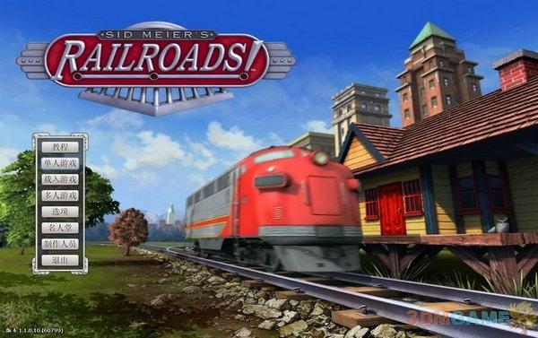 《席德梅尔的铁路》免安装中文版