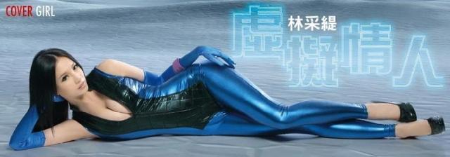 海贼王蛇姬女帝进军日本 堪比av女优图片