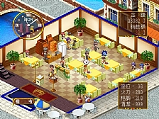 《爱神餐馆2(Cupid Bistro 2)》