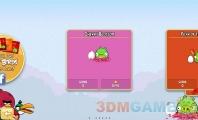 《愤怒的小鸟:四季-樱花版(Angry Birds Seasons:Cherry Blossom)》