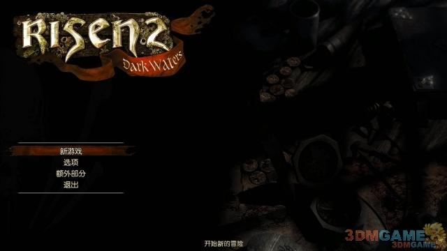 《崛起2:黑暗水域》DLC竟可通过控制台命令解锁