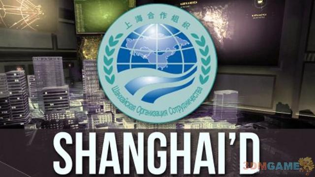 要和谐 《黑色行动2》大反派是上海合作组织!