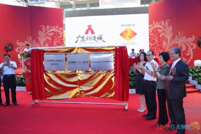 <b>索尼在广东设立公司 今后将推进中国电子游戏商务</b>