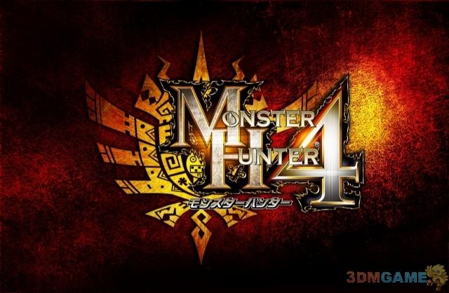 重磅大作?《怪物猎人4》发售日公布 现场画面放出