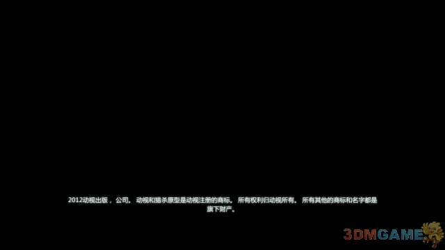 3DM蒹葭汉化组《虐杀原形2》主机版汉化完毕 PC版发售日放出