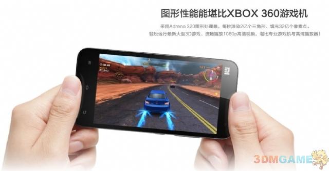 小米手机2代公布 雷军称图形性能堪比XBOX360主机