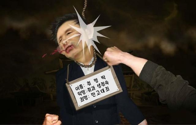 朝鲜游戏界最近真的很忙 各种奇葩游戏不断涌现!