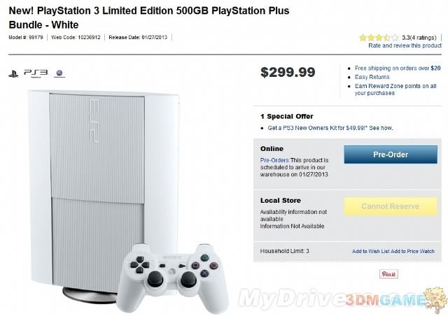 次世代未至圈钱不止!500GB白色PS3现身零售网站
