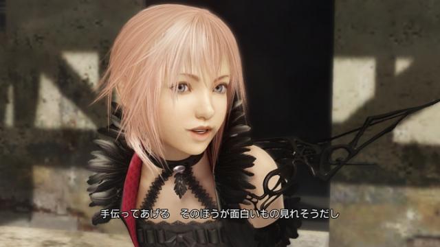 《最终幻想13:雷霆回归》全新战斗系统详解