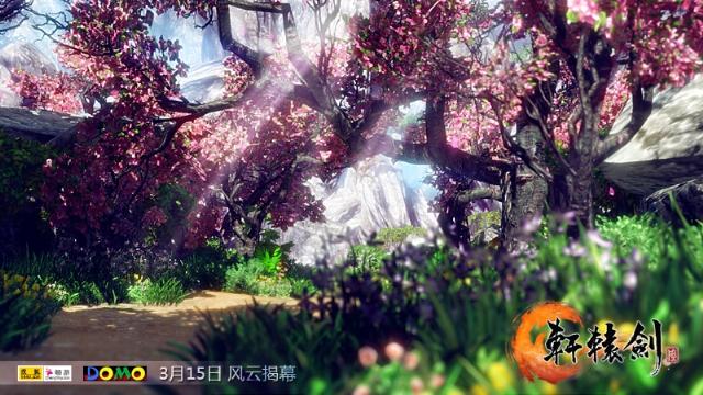 《轩辕剑6》实景画面首曝 迷之谷和太山场景宏大