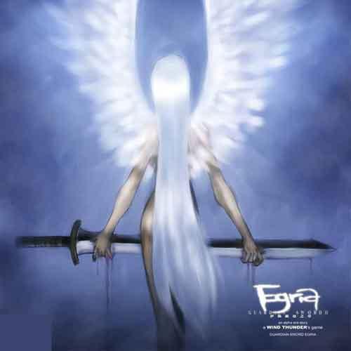 守护者之剑2伊格丽亚之章