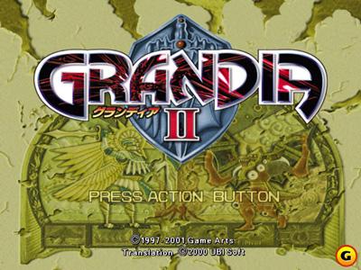格兰蒂亚2(3CD)