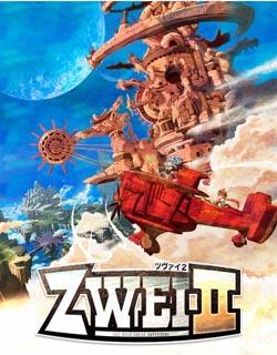 《双星物语2(ZWEI II)》