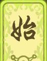 《丹青志》(Desaturation) 绿色免费版